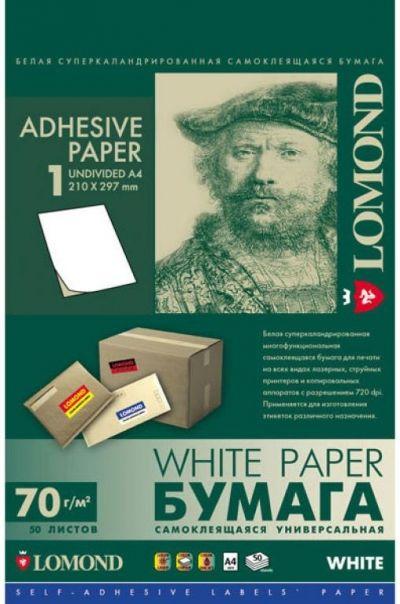 Самоклеящаяся бумага универсальная неделенная А4