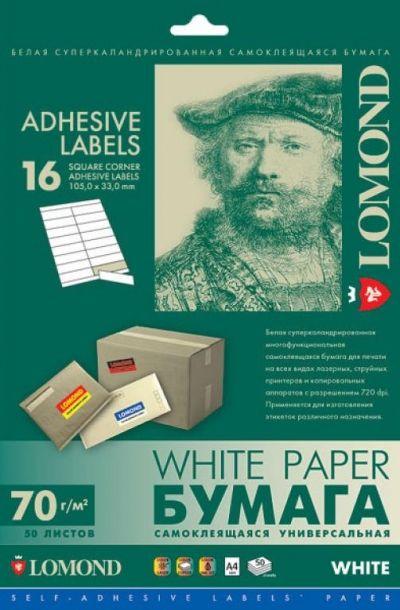 Самоклеящаяся бумага универсальная 16 дел 105x37 А4
