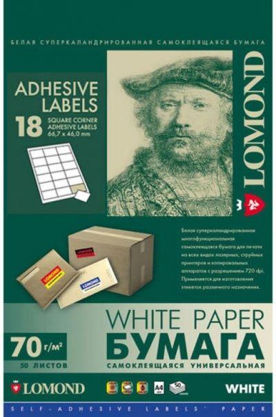 Самоклеящаяся бумага универсальная 18 дел 66,7x46 А4