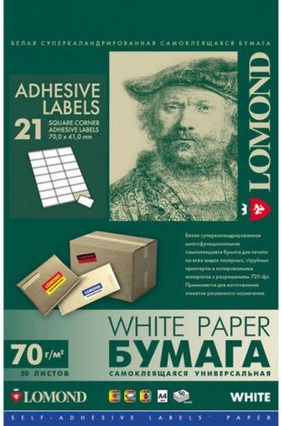 Самоклеящаяся бумага универсальная 21 дел 70x41 А4