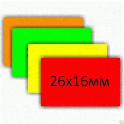 Этикет-лента 26X16 цветная
