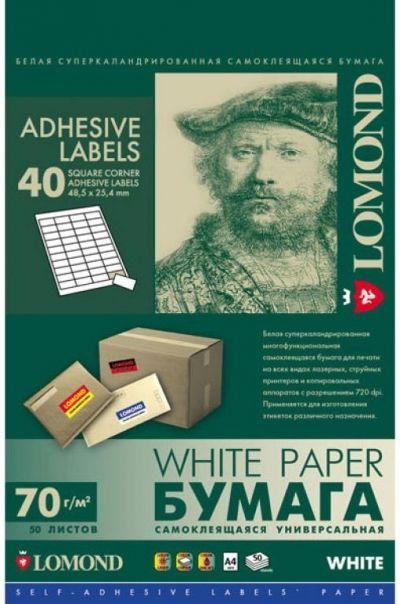 Самоклеящаяся бумага универсальная 40 дел 48,5x25,4 А4