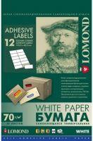 Самоклеящаяся бумага универсальная 12 дел 105x48,5 А4