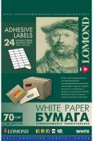 Самоклеящаяся бумага универсальная 24 дел 70x37 А4