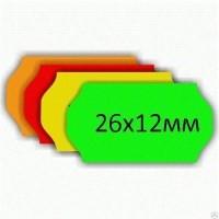 Этикет-лента 26X12 цветная, волна