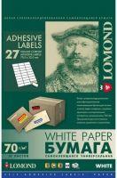 Самоклеящаяся бумага универсальная 27 дел 70x32 А4