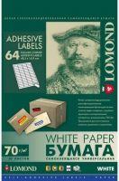 Самоклеящаяся бумага универсальная 64 дел 48,5x16,9 А4
