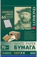 Самоклеящаяся бумага универсальная 65 дел 38x21,2 А4